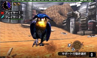 File:MHGen-Malfestio Screenshot 001.jpg