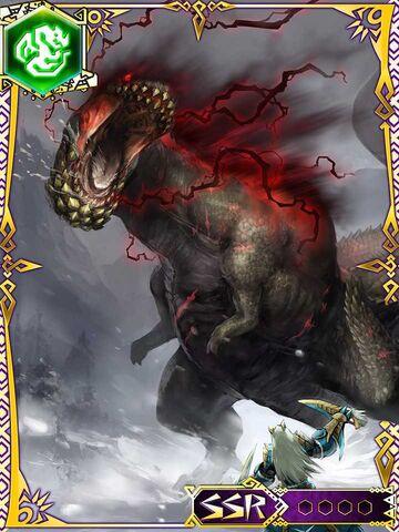 File:MHRoC-Savage Deviljho Card 001.jpg