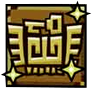 File:MH4U-Award Icon 084.png