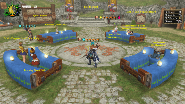 File:MHFO Mezeporta Square Quest Givers and Guildmaster.png