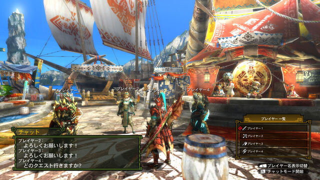 File:MH3U HD Tanjia Multiplayer.jpeg