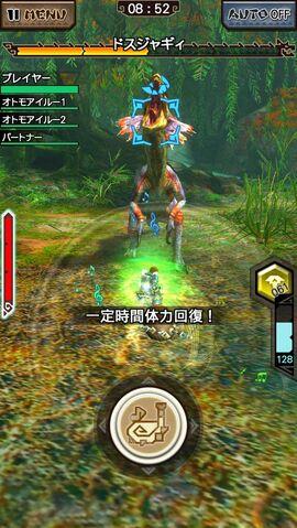 File:MHXR-Great Jaggi Screenshot 003.jpg