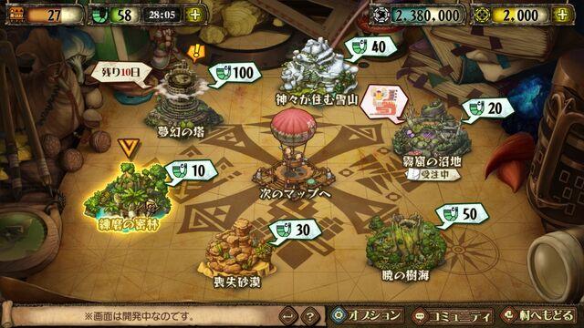 File:MH-M-World Map 001.jpg