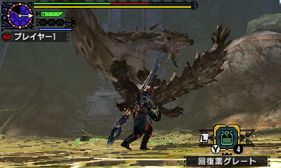 File:MHGen-Rathian Screenshot 013.jpg