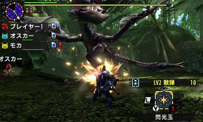 File:MHGen-Yian Garuga Screenshot 006.jpg