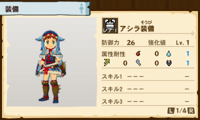 File:MHST-Gameplay Screenshot 014.jpg