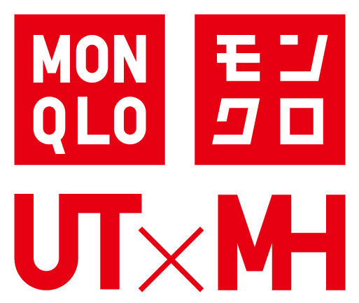 File:Logo-UNIQLO x MH.jpg
