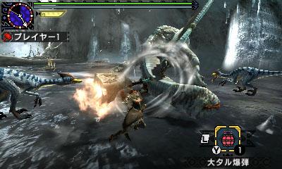 File:MHGen-Khezu and Giaprey Screenshot 001.jpg