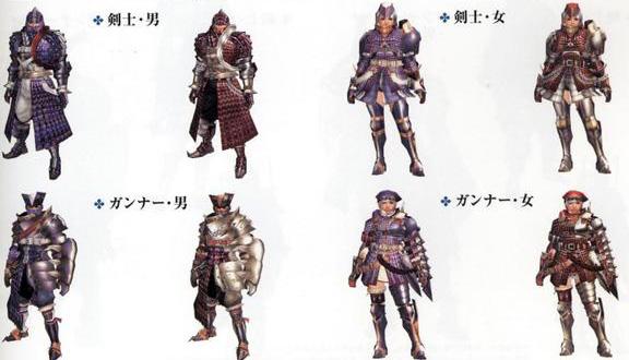 File:Ioprey armor sets.jpg