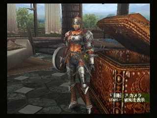 File:F Hunter S Blade.jpg