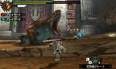 File:MH4U-Tigerstripe Zamtrios Screenshot 022.jpg