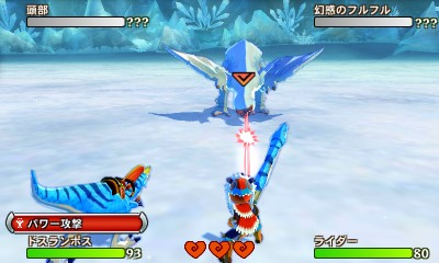 File:MHST-Velocidrome and Khezu Screenshot 002.jpg