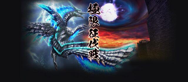 File:FrontierGen-Shanthien Conquest Art 001.jpg