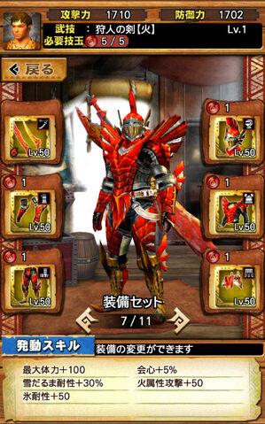 File:MHXR-Gameplay Screenshot 059.jpg