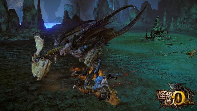 File:MHO-Blue Yian Kut-Ku Screenshot 005.jpg