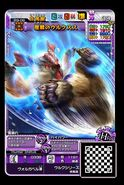 MHSP2-Veteran Lagombi Subadult Monster Card 001