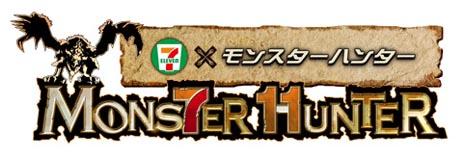 File:Logo-7-Eleven x MH.jpg