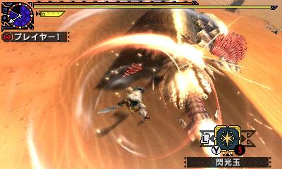 File:MHGen-Nibelsnarf Screenshot 006.jpg