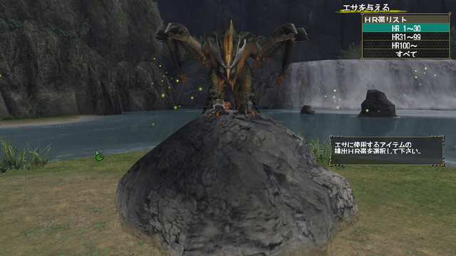 File:MHFO Beru Lv3 Thunder Halk 11.png