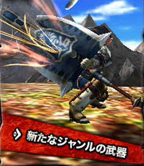 File:Charge Axe.png