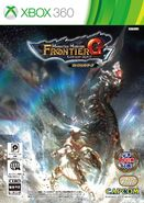 Box Art-MHF-G7 XBOX360