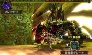 MHGen-Hyper Seltas Queen and Seltas Screenshot 001
