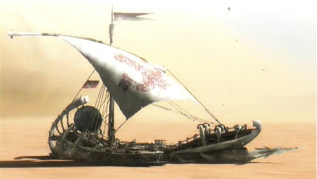 File:GrtDesert-Ship.jpg