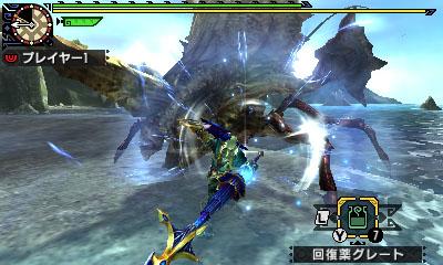 File:MHGen-Daimyo Hermitaur Screenshot 008.jpg