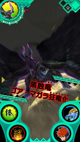 File:MHSP-Frenzied Gore Magala Screenshot 005.jpg