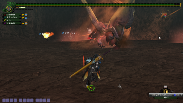 File:My first SR22 HC teostra ^ ^.png