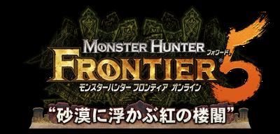 Logo-MHFOF.5