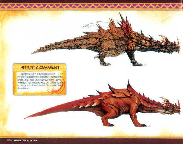 File:MONSTER HUNTER ILLUSTRATIONS VOL.1 030.jpg