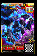 MHSP2-Adult Veteran Gore Magala Card 001