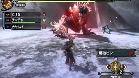 Monster Hunter 3 (Tri) G - Stygian Zinogre