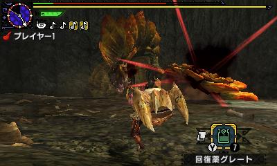 File:MHGen-Hyper Najarala Screenshot 003.jpg