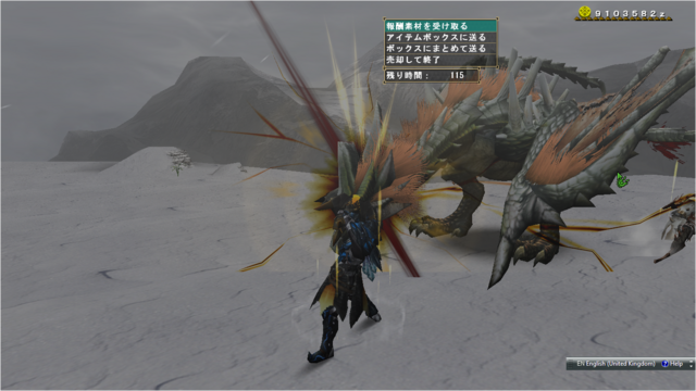 File:FrontierGen-Doragyurosu Screenshot 001.png