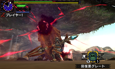 File:MHGen-Hyper Royal Ludroth Screenshot 005.jpg