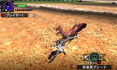 File:MHGen-Mizutsune Screenshot 026.jpg