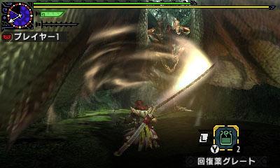 File:MHGen-Rathalos Screenshot 006.jpg