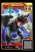 MHSP2-Silverwind Nargacuga Juvenile Monster Card 001