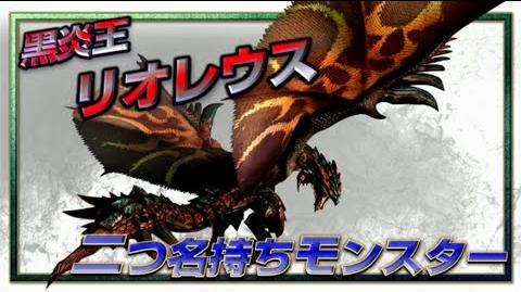 Monster Hunter X - Rathalos Hardcore Variant Gameplay