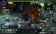 MHGen-Tetsucabra Screenshot 015