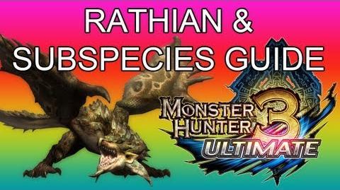 Monster Hunter 3 Ultimate - G1★ Rathian & Pink guide リオレイア亜種-1