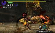 MHGen-Hyper Najarala Screenshot 001