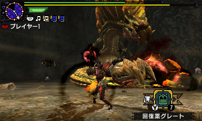 File:MHGen-Hyper Najarala Screenshot 001.jpg
