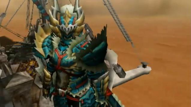 File:Jinouga armor.png