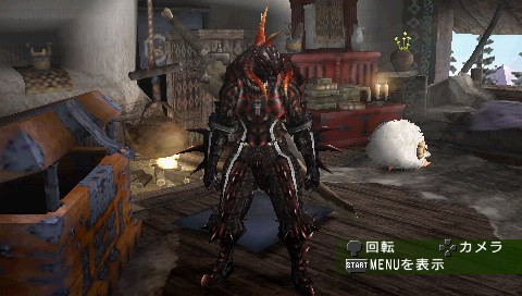 File:Uber Crimson Fatalis Armour.jpg