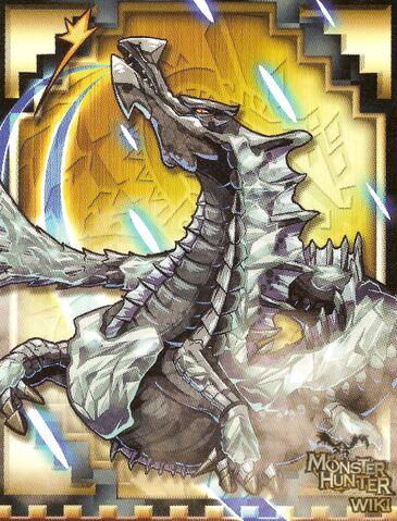 File:Card Master 16.jpg