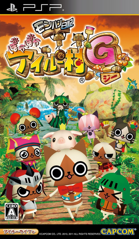File:Cover-MHDFVG.png