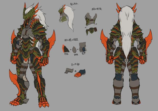File:FrontierGen-Bendi Armor Concept Art (Male) 001.jpg